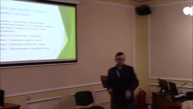 РИИО-2019. Философская секция. Часть 2.mp4