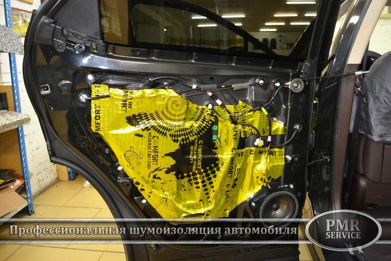 Шумоизоляция Lexus LX, изображение №15