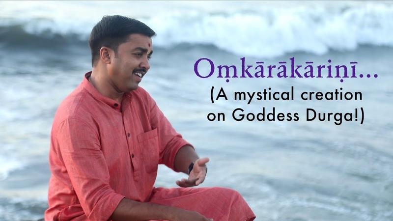 Oṃkārākāriṇī | Kuldeep M Pai | Dr. M. Balamuralikrishna | Navarathri - Vande Guru Paramparaam