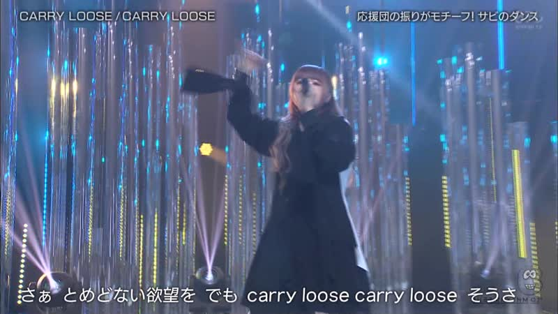 CARRY LOOSE - CARRY LOOSE (Buzz Rhythm 02 - 2019.10.12)