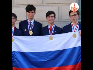 Школьники из России победили на олимпиаде по химии