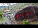 Китай за 6 минут. Хайнань. Санья. Экскурсии | China in 6 minutes. Hainan. Sanya. Excursions