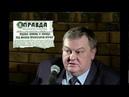Евгений Спицын дело врачей и происки Маленкова