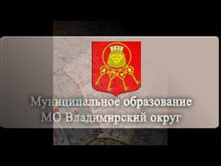Незаконная реклама и парковка в Санкт-Петербурге ( г.) МО Владимирский округ