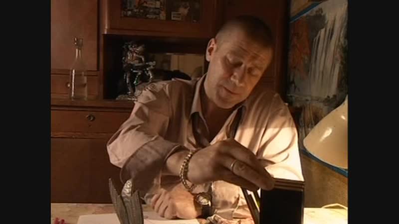 ➡ Агент национальной безопасности 2 Сезон 2000 7 серия DVD
