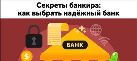 купить айфон в кредит в красноярске