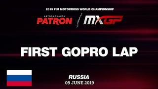 First GoPro Lap with Vsevolod Brylyakov - PATRON MXGP of Russia 2019 #Motocross