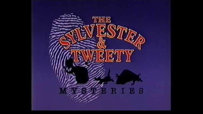 Сильвестр и Твити Загадочные истории Sylvester and Tweety Mysteries заставка стереозвук