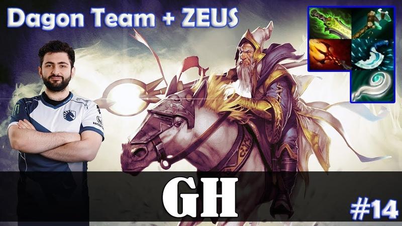 GH - Keeper of the Light Safelane   Dagon Team ZEUS   Dota 2 Pro MMR Gameplay 14