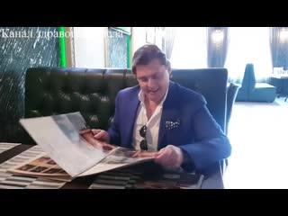 21 Евгений Понасенков - Юморит в ресторане Бородино