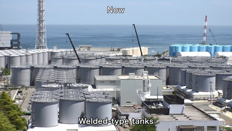 The current situation at Fukushima Daiichi NPS -From 3.11 toward the future- (ver, July. 2019)
