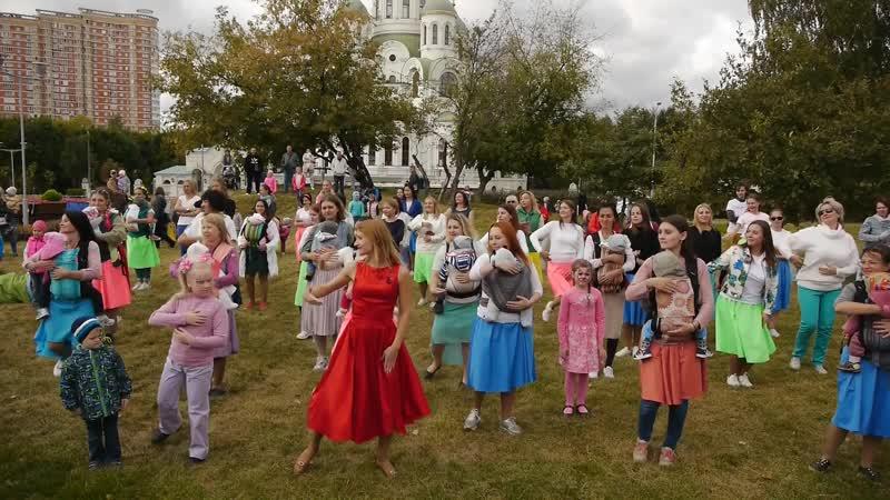 Флешмоб 15 сентября 2019 Танцы_Объединяют2019