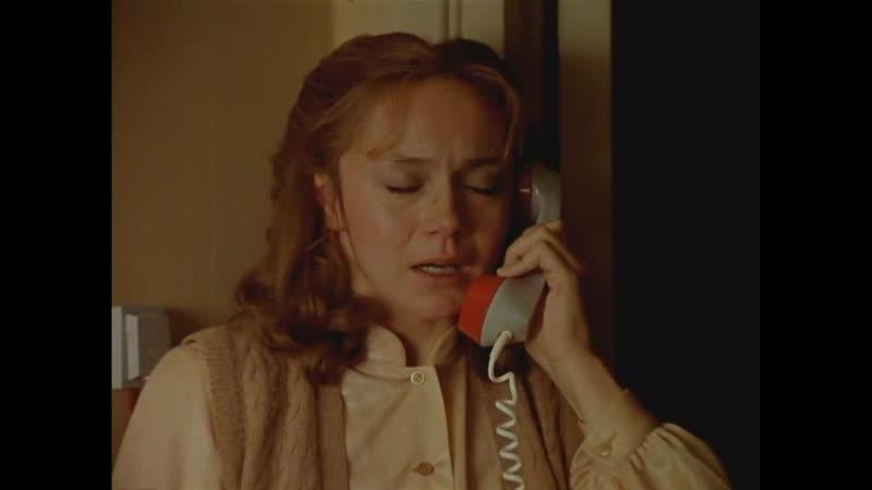 Без свидетелей (1983)