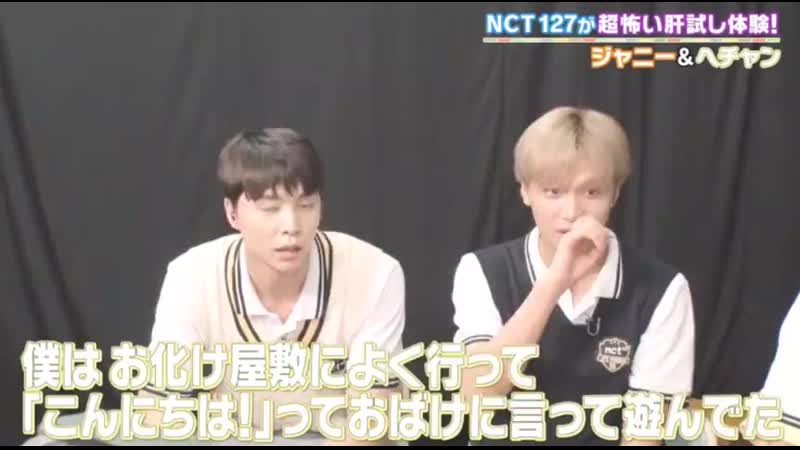 Hyuck on not being scared at all:  I've been to haunted houses a lot and just say 'Hi!' to the ghosts, so I became used to doin