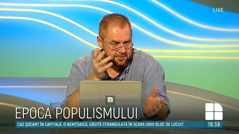 FABRIKA PUBLIKA .MD - AICI SUNT ȘTIRILE (2)