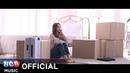 MV Jung Dong Ha 정동하 What Is Love 이별을 노래로 만들어 보았습니다