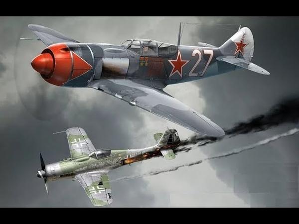 Разоблачение грязного мифа о Советских лётчиках в годы войны.
