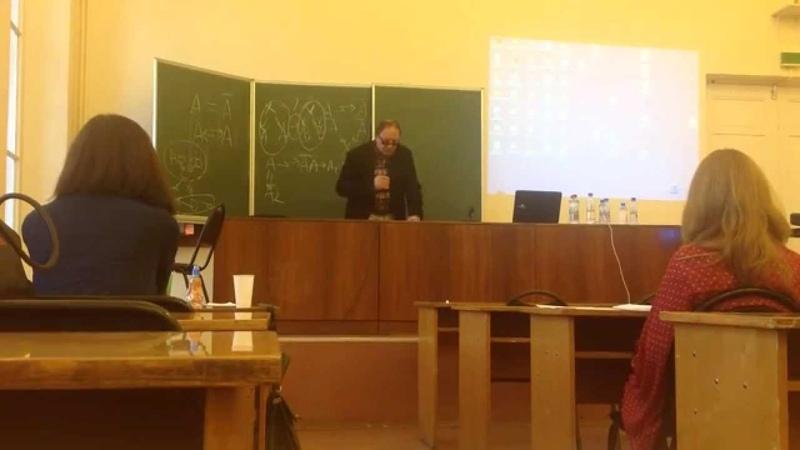 Н.Е. Веракса Выступление на XIV Международных чтениях памяти Л.С.Выготского