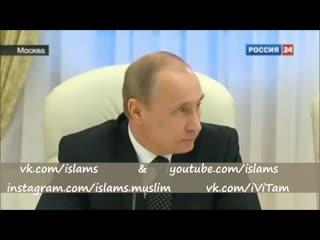 Гордон: Путин станет мусульманином Россия станет исламской страной прогноз генерала )