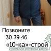 Балконы и лоджии. Отделка Утепление Томск