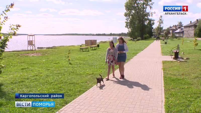 Секретарь реготделения партии «Единая Россия» Иван Новиков посетил Каргопольский район