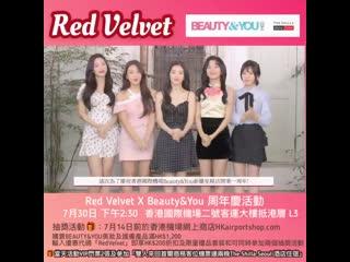 190708 red velvet x beauty&you hong kong event greeting