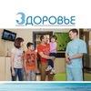 """Пансионат """"Здоровье"""" в Феодосии (Крым)"""