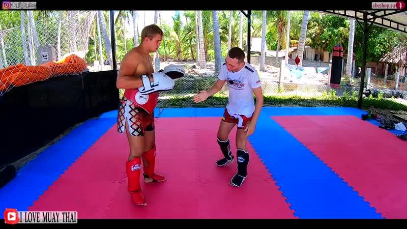 Нестандартная техника Муай Тай. Топ 3 фишки. Стопорящие удары. Обучение тайскому боксу ytcnfylfhnyfz nt ybrf vefq nfq. njg 3 abi