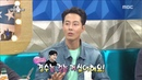HOT It doesn't fit well with Jo In sung travel mate Lee Kwang soo and D O 라디오스타 20180919