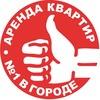 """Аренда Квартир """"КАЛИНА"""""""