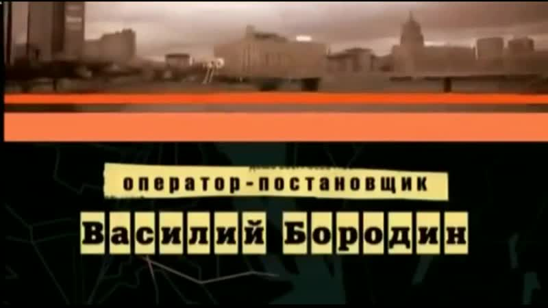 Эволюция заставок детективного телесериала Любительница частного сыска Даша Васильева