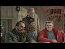 Фильм Ревизор_1952 (комедия).