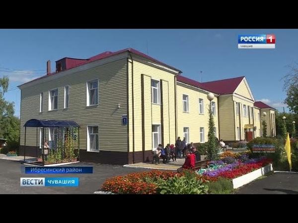 Психоневрологический интернат в Ибресинском районе отмечает 60-летие