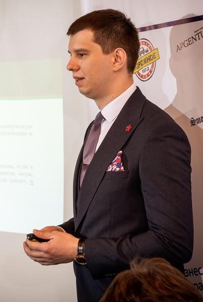 земельный юрист смоленск