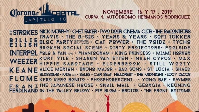 corona festival mexico city