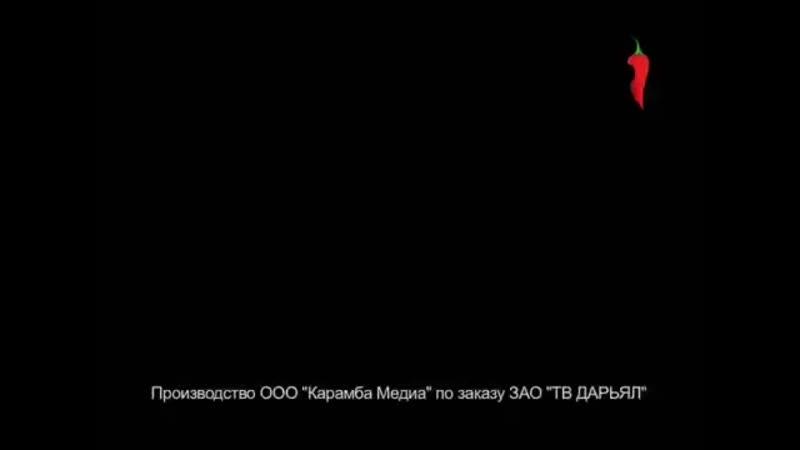 100500 На ТВ 91 26 10 2014 Стибетская Лама