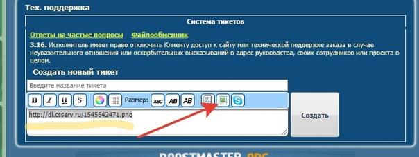 Как делать скриншоты? Снимок экрана в игре, screenshot?, изображение №7