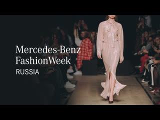 Mercedes-benz fashion week russia, 39 сезон, день 5