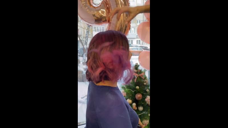 Haircolor 2545studia zvereva
