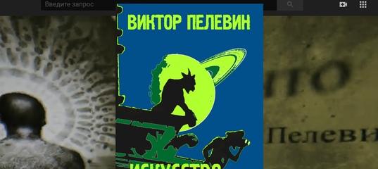 Лесбийские Ласки Ксении Соло И Татьяны Маслани – Темное Дитя (2013)
