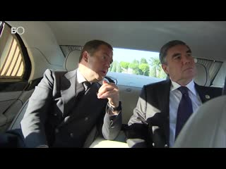 Медведев показал лимузин Aurus президенту Туркменистана, тот решил приобрести вс