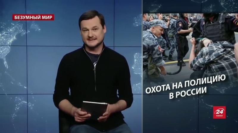 Сионисты меняют Путина Готовится кровавая бойня Андрей Пешехонов