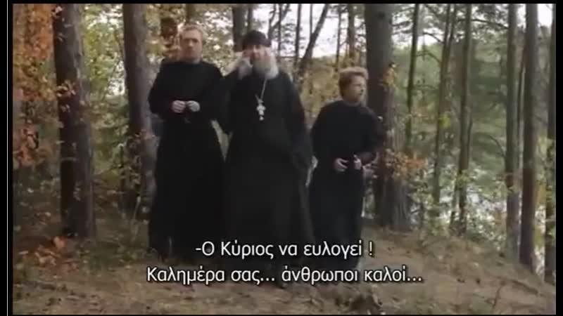 Трое со святого острова