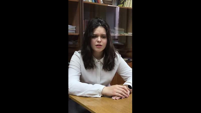 Мишанина Дарья 11Б класс