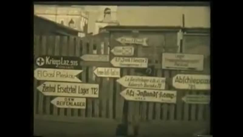 Псков в оккупации в годы войны
