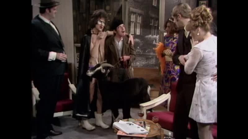 Monty Python Визитёры