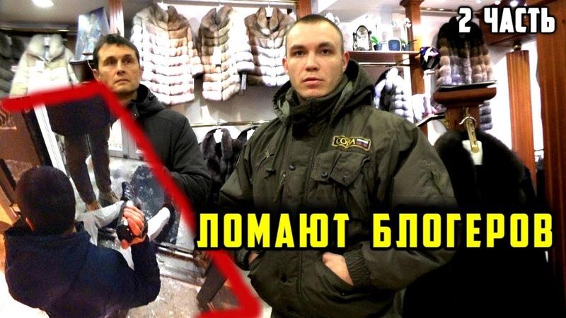 ЧОПовцы Совы ломают блогеров и магазин в Екатеринбурге Снимать запрещено
