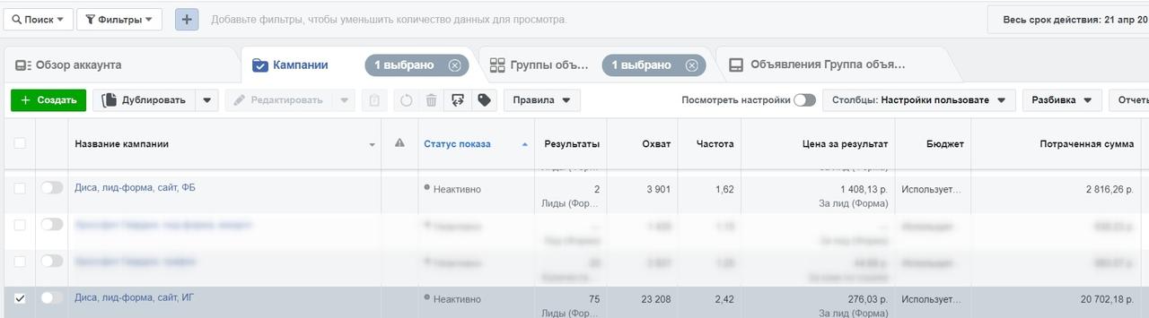 Лиды по 285 рублей на покупку рыбу оптом, изображение №17