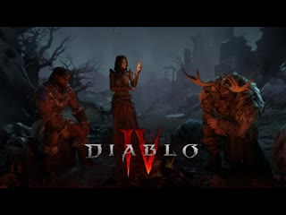 Трейлер игрового процесса | diablo iv