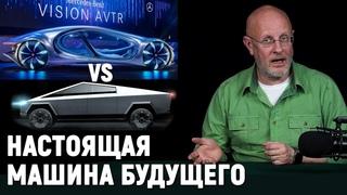 Sony и Mercedes против Теслы, $1,7 млрд Дурова, выставка CES | В цепких лапах